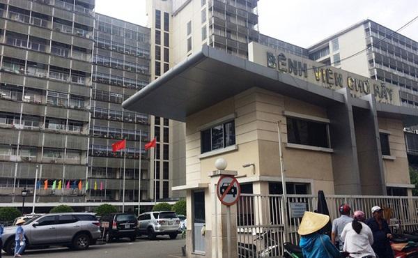 Bệnh viện Chợ Rẫy