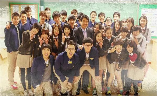 School 2013, 2015