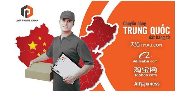 Lâm Phong China